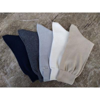 Bavlněné ponožky TEVA