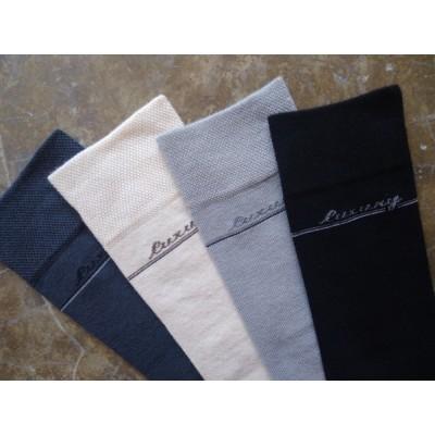 Klasické ponožky LUXURY